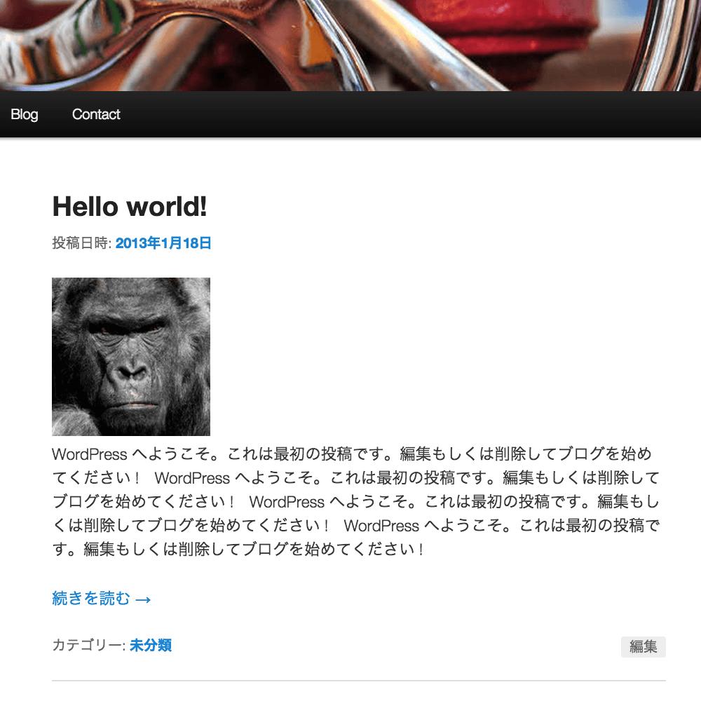 WordPressにアイキャッチを表示