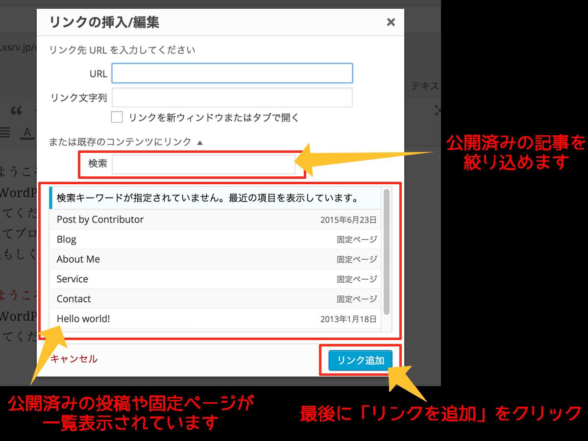 add-link-window