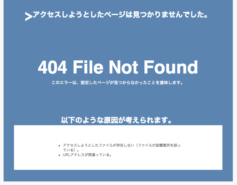404 file Not Found