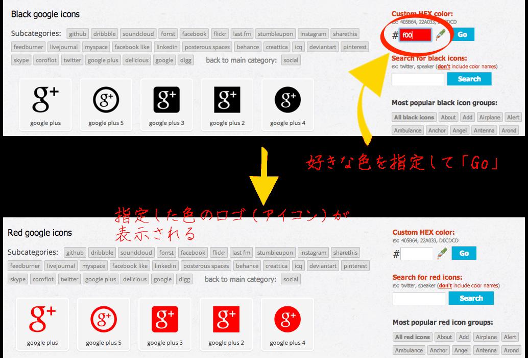 icnosDB.comアイコン・ロゴ色指定