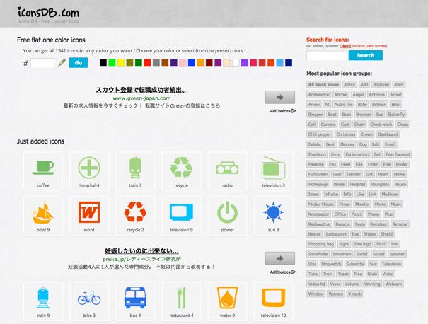 iconsDB.com