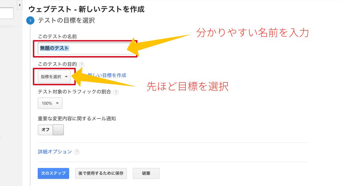 新しいウェブテスト